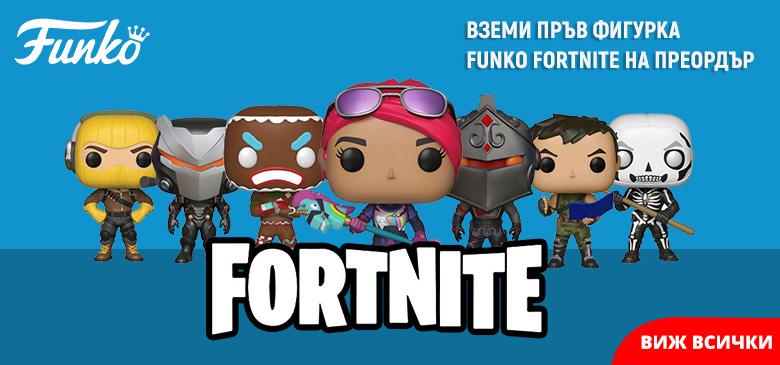 Фигури Funko: Fortnite