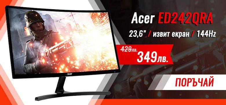 Монитор Acer - 144Hz
