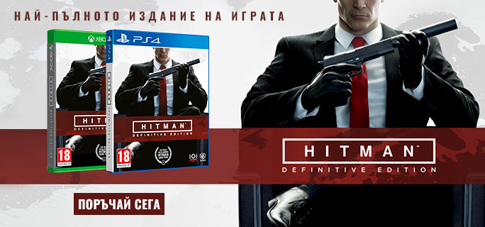 Hitman Definitive Ed.
