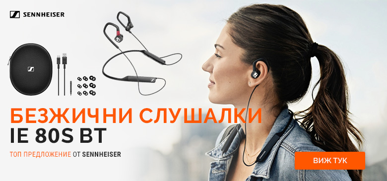 Безжични слушалки Sennheiser - IE 80S BT!