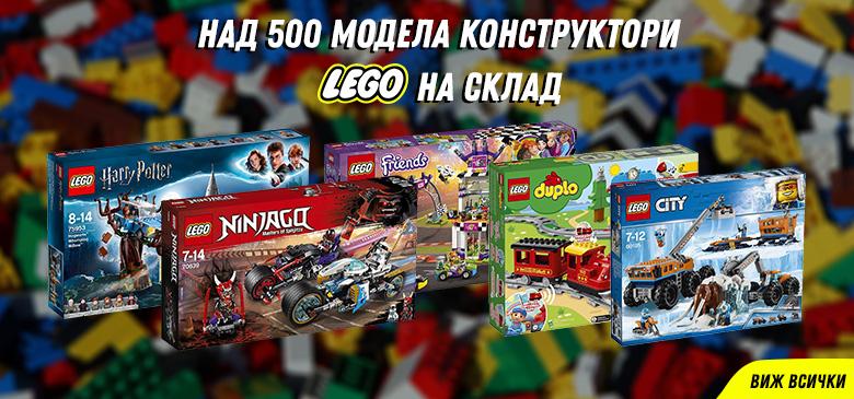 Конструктори Lego