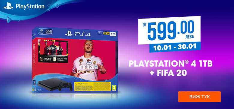 PS4 + FIFA 20