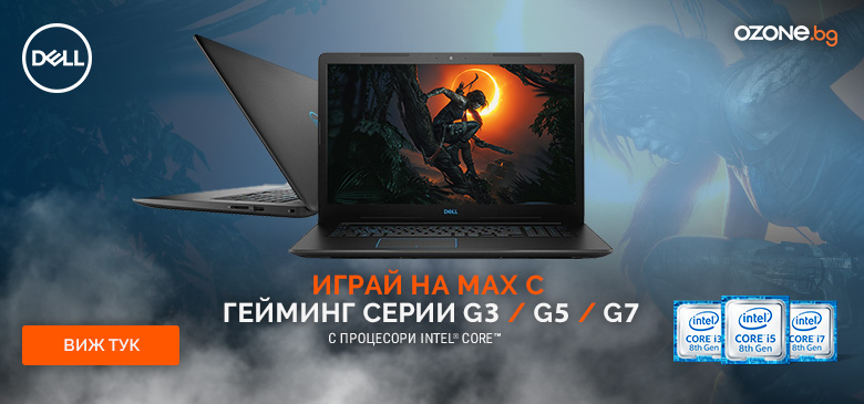 Dell G3/5/7 с до -14%