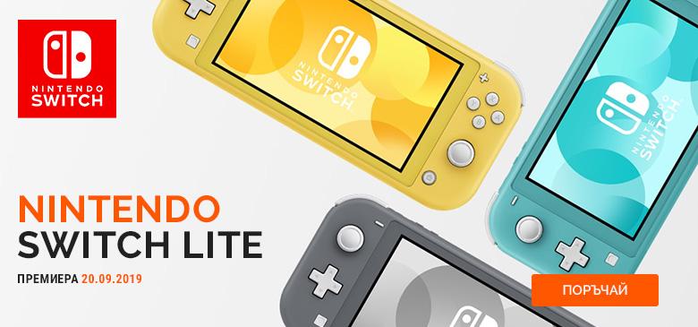 Nintendo Swtich Lite