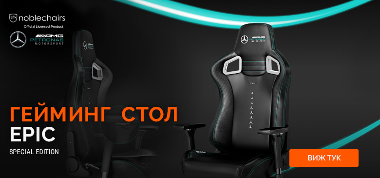 Гейминг стол noblechairs Epic серия Mercedes-AMG Edition!