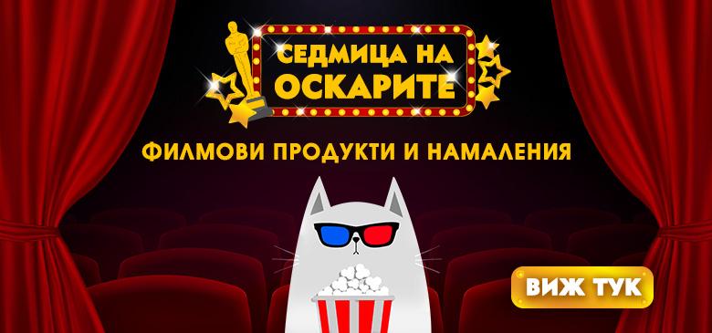 Седмица на Оскарите