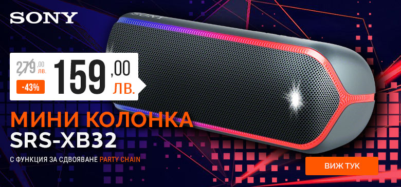 Мини колонка Sony XB32 с -36% отстъпка!