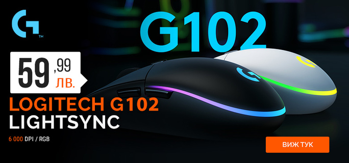 Гейминг мишки Logitech - G102!