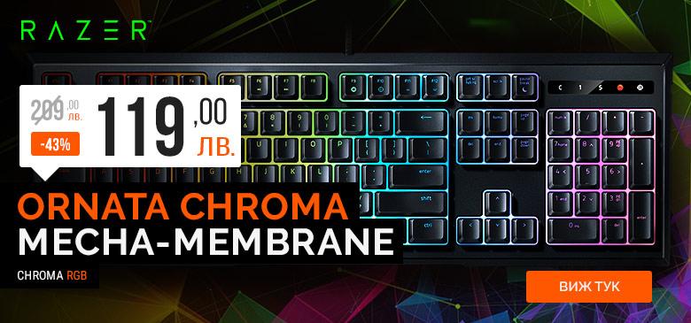 Клавиатура Razer Ornata Chroma с -43% отстъпка!