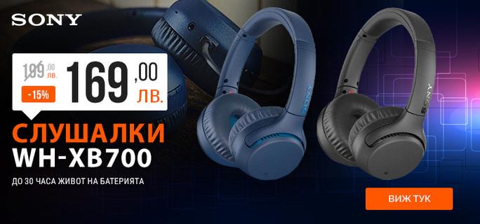 Безжичните Sony WH-XB700 вече са тук!