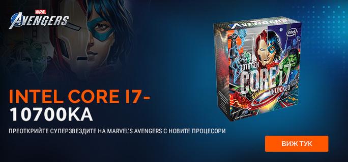 Процесор Intel i7-10700k (Marvel edition)