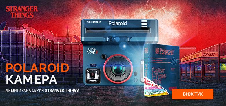 Фотоапаратът Polaroid Stranger Things е вече тук!