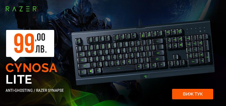 Клавиатура Razer Cynosa Lite!