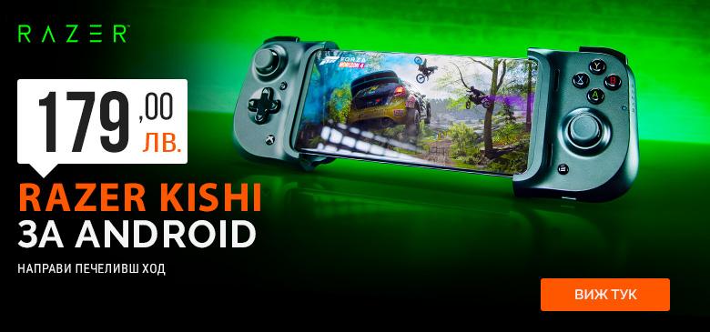Направи печелившия си ход с Razer Kishi!