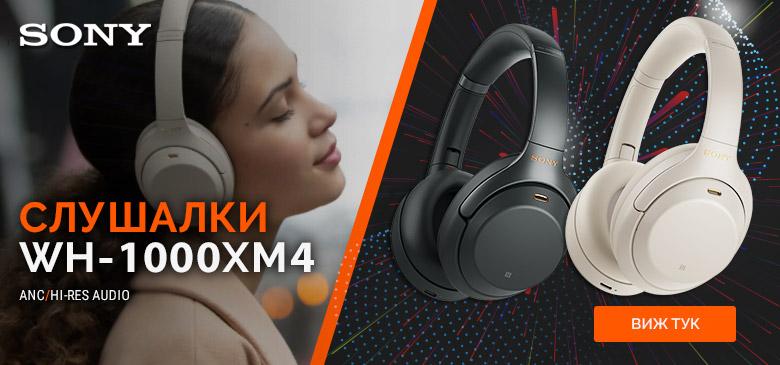 Преоткрий чистотата на звука със Sony WH-1000XM4!