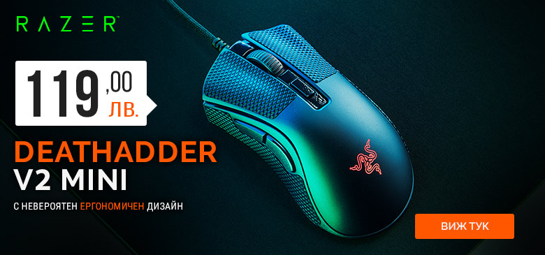 Запознай се с Razer - DeathAdder V2 Mini!