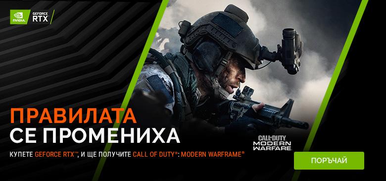 Купи GeForce RTX и вземи Call Of Duty: Modern Warfare