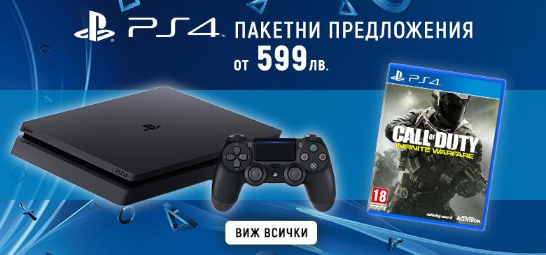 PS4 - пакетни предложения