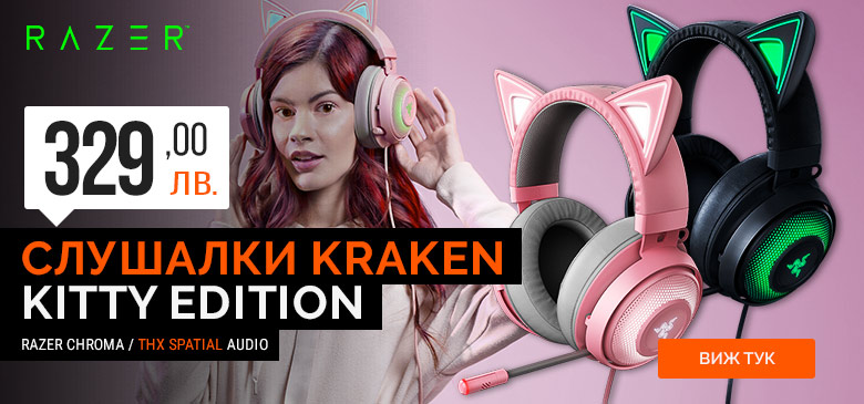 Гейминг слушалки Razer Kraken Kitty Edition!