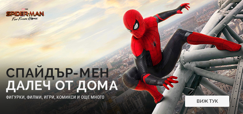 Spider-man продукти