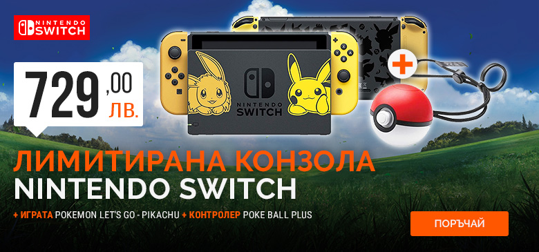 Switch + Pokemon: Let's Go