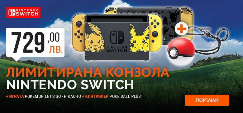 Switch + Pokemon: Let's Go