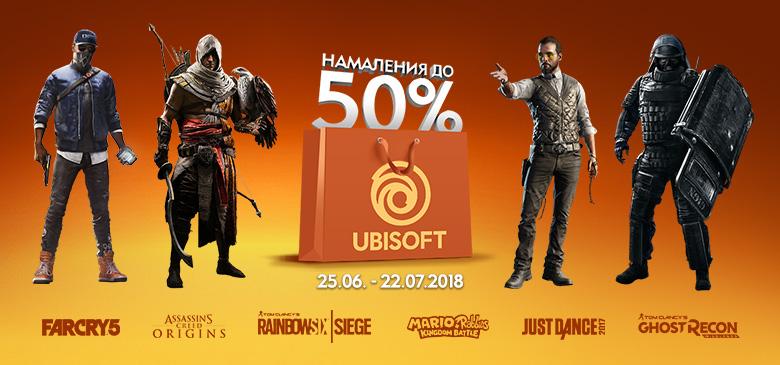 Ubisoft промо