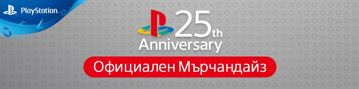 Чорапи Numskull PlayStation - 25th Anniversary