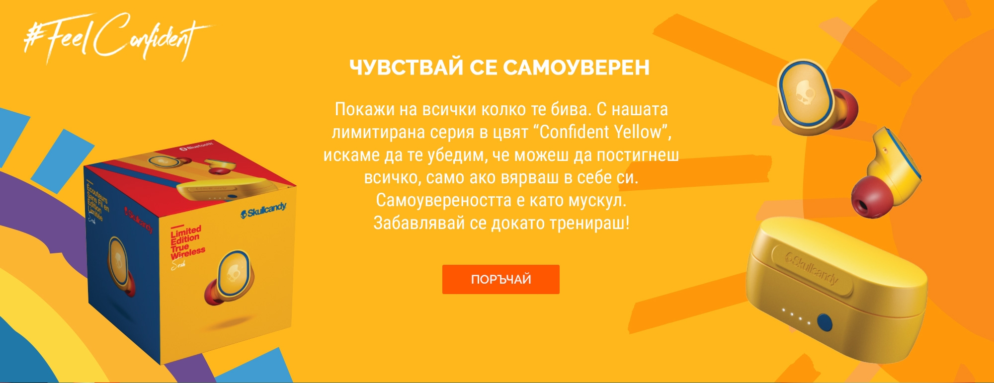 Skullcandy Confident Yellow