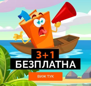 КНИГИ - 4 ЗА 3