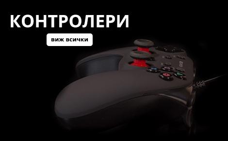 Контролери