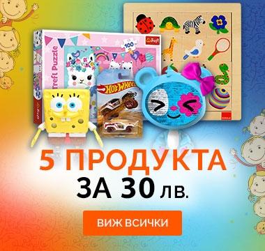5 детски продукта за 30 лв