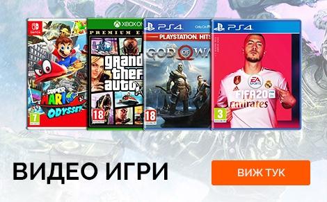 Видео игри