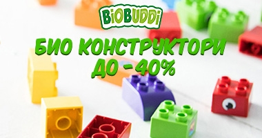 Конструктори BioBuddi