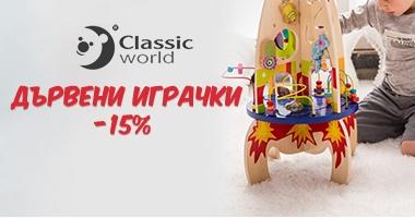 Classic World - 15%