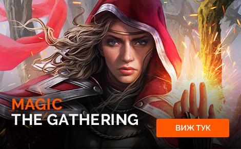 Magic - The Gathering