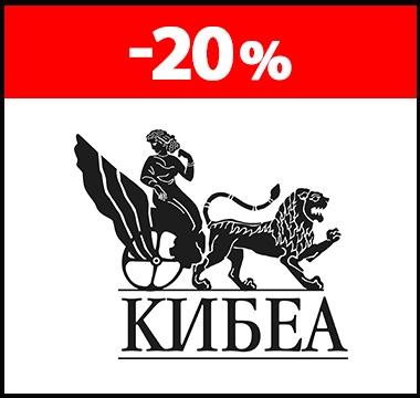 Кибеа