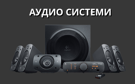 Аудио Системи Logitech