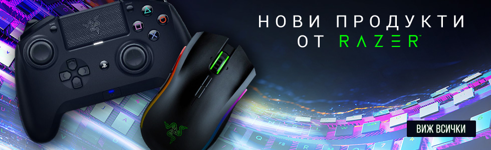 Razer new products