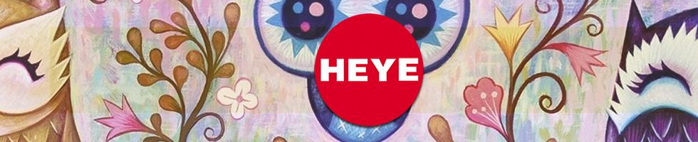 Пъзели Heye