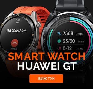 Смарт часовници Huawei GT
