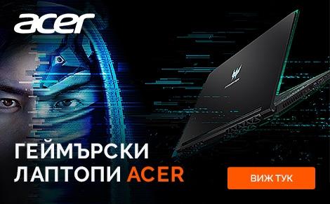Геймърски лаптопи Acer