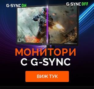 G-Sync монитори