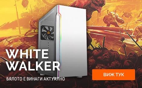 Гейминг конфигурации White Walker