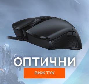 Оптични мишки
