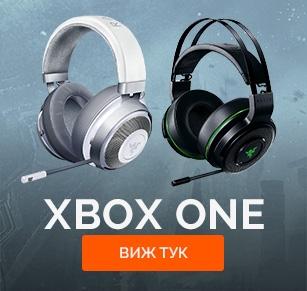 Слушалки за XboxOne
