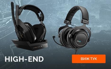 High-End слушалки