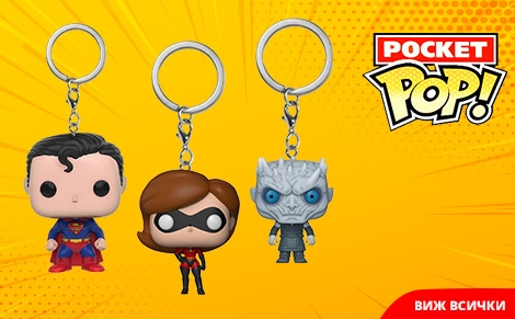 Funko Pocket Pop