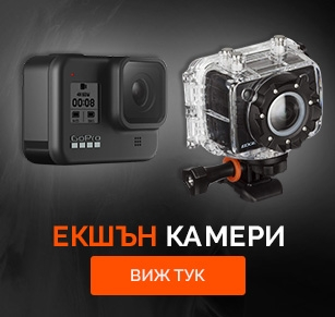 Екшън камери