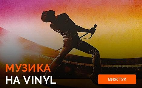 Музика на Vinyl
